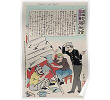 Russian businessman talking to two workmen attempting to repair a damaged Russian battleship 00638 Poster