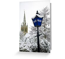 Traditional english police station blue lamp Greeting Card