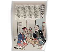 Russian officer talking to a Chinese or Korean bookseller 002 Poster