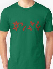 Predator Destruction Unisex T-Shirt