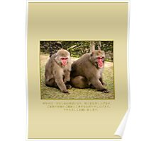 Monkey - japanese zodiac Poster