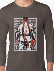 RYU01 - GRAY Long Sleeve T-Shirt
