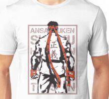 RYU01 - MAROON Unisex T-Shirt