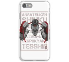 RYU02 - MAROON iPhone Case/Skin