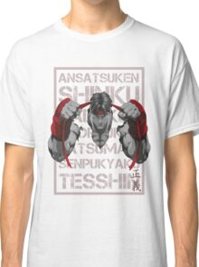 RYU02 - MAROON Classic T-Shirt