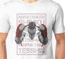 RYU02 - MAROON Unisex T-Shirt