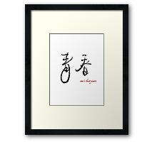 "【4000+ views】""It's lucky to meet you at my best years."" Framed Print"