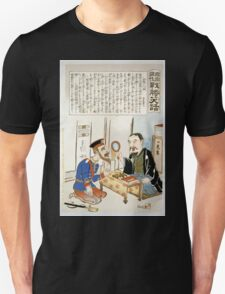 Russian officer talking to a Chinese or Korean bookseller 001 Unisex T-Shirt