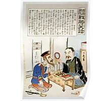 Russian officer talking to a Chinese or Korean bookseller 001 Poster