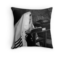 The Western Wall (Wailing Wall) Throw Pillow