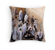 The Western Wall (Wailing Wall),Jerusalem Throw Pillow