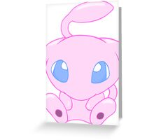 Baby MEW without text Greeting Card