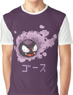 Gastly / Fantominus Pokemon Graphic T-Shirt