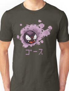 Gastly / Fantominus Pokemon Unisex T-Shirt