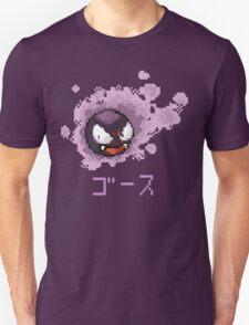 Gastly / Fantominus Unisex T-Shirt