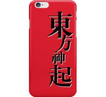 Tohoshinki - Black on Red 2 iPhone Case/Skin