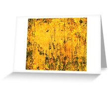 abstract  art 2x Greeting Card