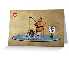 Swimming Lesson Greeting Card