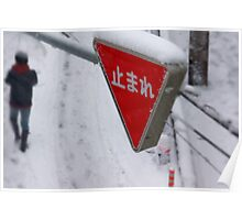 Stop ... It is snowing Poster
