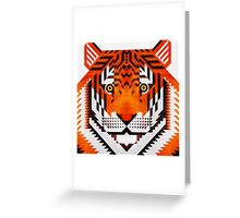 Triangle Tiger Greeting Card