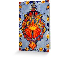 CEM-Colour-006RB-Contemporary Ethnic Mix Greeting Card