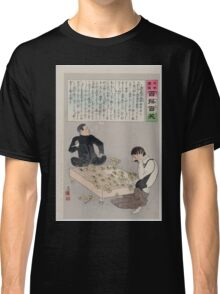 A Russian civilian gets upset during a game of dai shogi while his Japanese opponent appears confident of victory 002 Classic T-Shirt