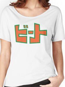 Jet Set Radio Beat Shirt  Women's Relaxed Fit T-Shirt