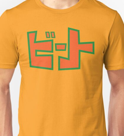 Jet Set Radio Beat Shirt  Unisex T-Shirt