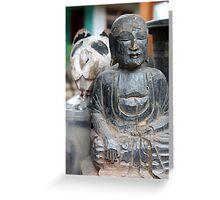Buddha Bear Greeting Card