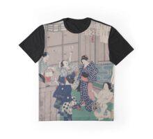 Hada kurabe hana no shōbuyu kurabe hoso koshi yuki no ya 01559 Graphic T-Shirt