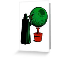 LORD VADER GARDENER Greeting Card