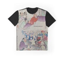 Humorous pictures showing Chinese religious practices  may include Raijin the Japanese God of Thunder seated in front in bottom cartoon 002 Graphic T-Shirt