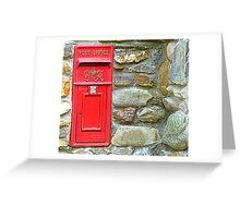 The Red Irish Post Box Greeting Card