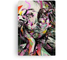 'Composure' Canvas Print