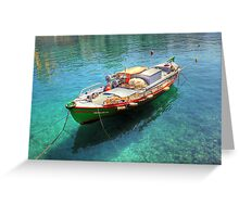 Little fishing boat from Crete  Greeting Card
