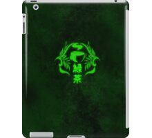 Soaked Leaves iPad Case/Skin