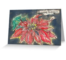 Untitled Flower 30 Greeting Card