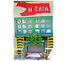 Small cafe in Corfu Poster