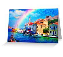 landscape  greece village pier rainbow-art Greeting Card