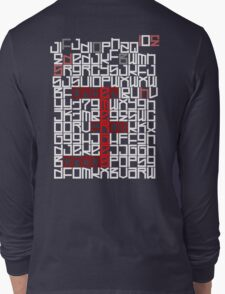 Emergence (concept) Long Sleeve T-Shirt
