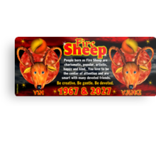 Chinese zodiac Fire Sheep 1967,2027 Metal Print