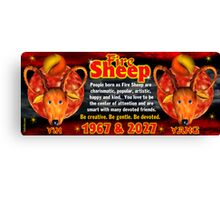 Chinese zodiac Fire Sheep 1967,2027 Canvas Print