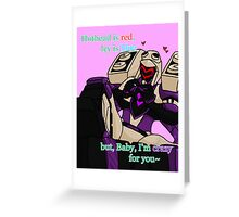 Valentine Blitzwing Greeting Card