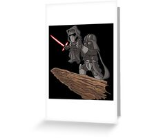 Star Wars Lion King Greeting Card