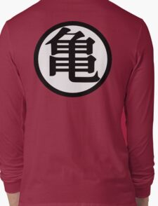 Goku Symbol White (Back) Long Sleeve T-Shirt