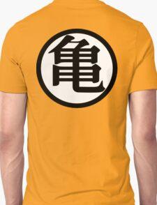 Goku Symbol White (Back) T-Shirt