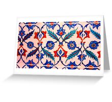 turkish tiles 4 art Greeting Card