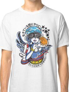 Sonic Hair (2013) Classic T-Shirt