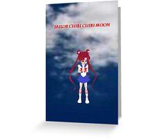 Sailor Chibi Chibi Moon Greeting Card