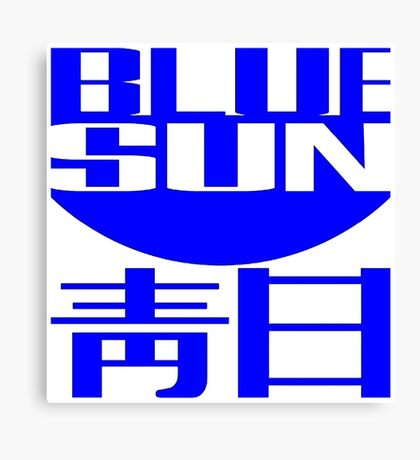 Firefly: Blue Sun Corporate Logo Canvas Print